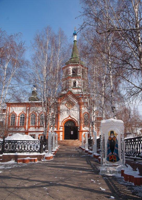 церкви и храмы Иркутска