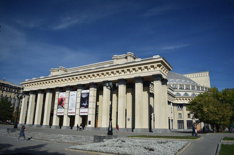 оперный театр в Новосибирске